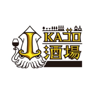 【お詫び】「IKAゴロ酒場」〜音声トラブルについて〜