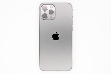 【レビュー】史上最高の「iPhone 12 Pro Max(au版)」を実機レビュー