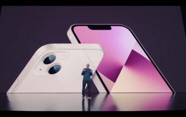 【国内最速】iPhone 13シリーズに対応するお薦めのケース&フィルムはズバリこれ!
